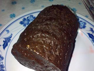 Microwaved Cake